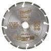 Алмазный диск DHMM